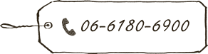 06-6180-6900